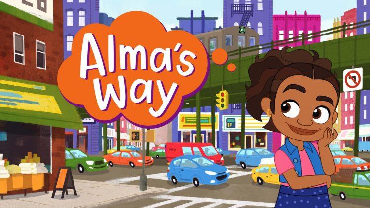 Almas Way Drawing image